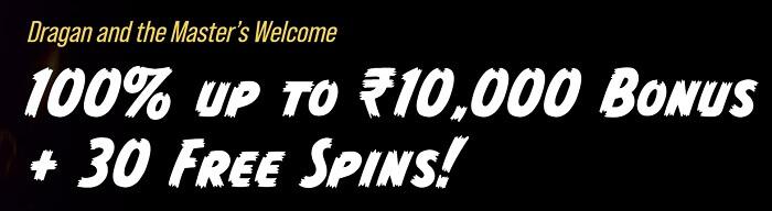 Casino Masters Bonus Code