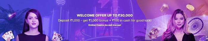 MegaRush Casino India Welcome Bonus